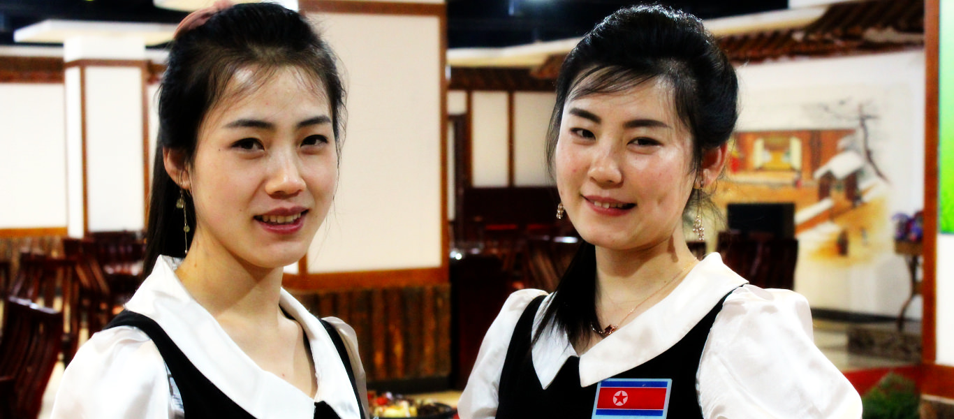 North Korean waitresses in a DPRK restaurant