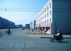 Street in Nampo
