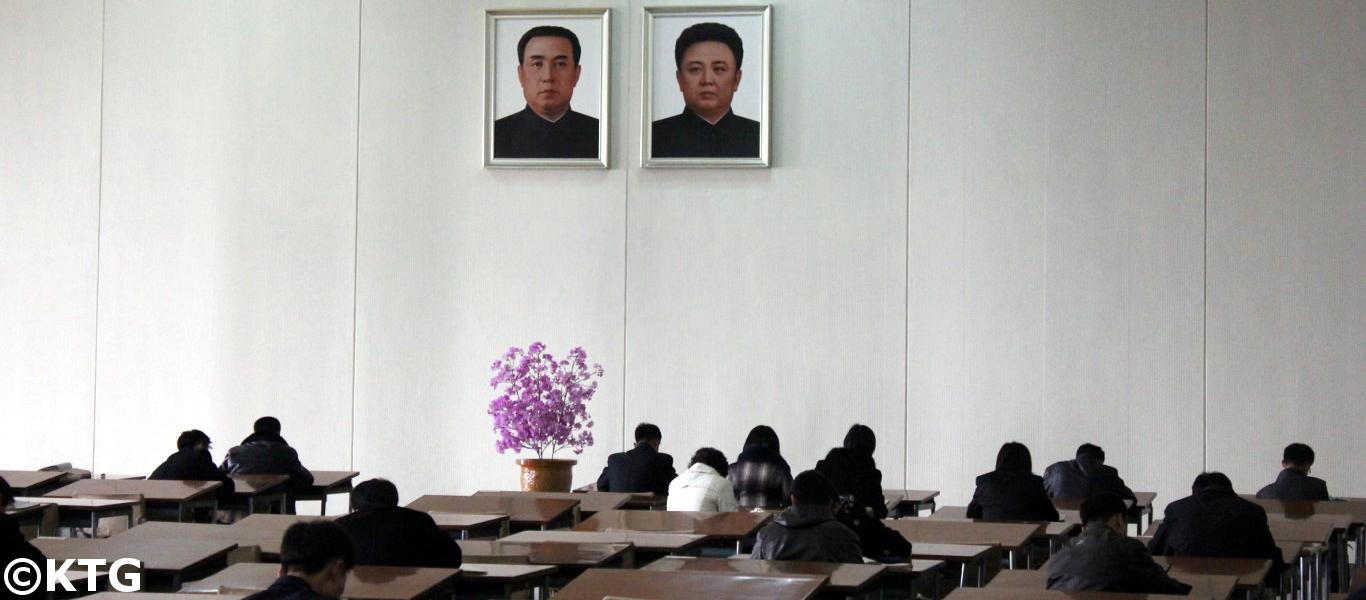 Study Korean in Pyongyang with KTG in Pyongyang, capital of Corée du Nord (RPDC)