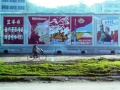 viajes veraniegos a Corea del Norte