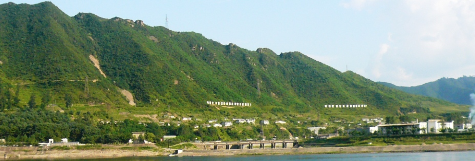 View of North Korea from a boat trip arranged by KTG in Hekou village near Dandong, China
