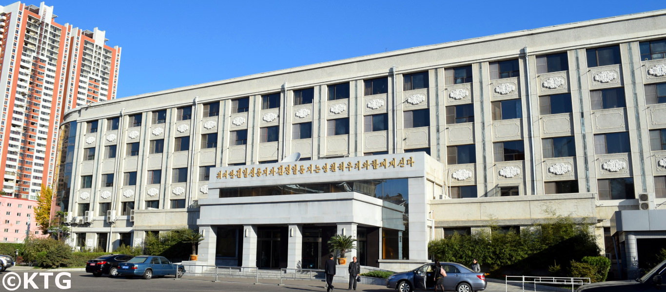 The Pyongyang Hotel is across from the Pyongyang Grand Theatre, North Korea (DPRK). Picture taken of the hotel building by KTG