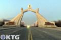 Arco de la Reunificación, Pyongyang, Corea del Norte
