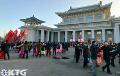 Gran Teatro de Pyongyang en Corea del Norte (RPDC)