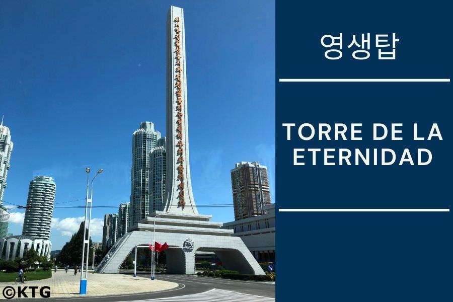 Torre de la eternidad por la calle Ryomyong en Pyongyang, capital de Corea del Norte, RPDC. Fotografía realizada por KTG Tours