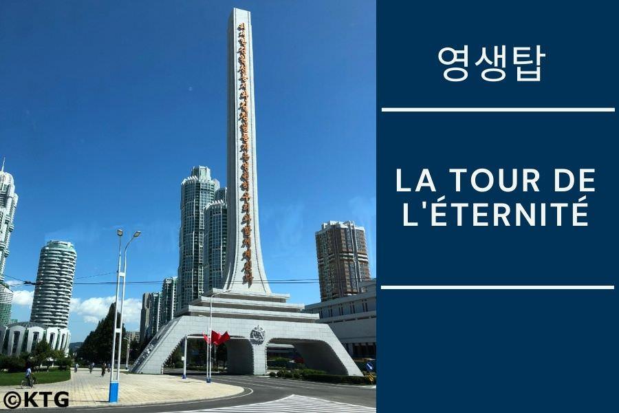 Tour de l'éternité le long de la rue Ryomyong à Pyongyang, capitale de la Corée du Nord, RPDC. Photo prise par KTG Tours