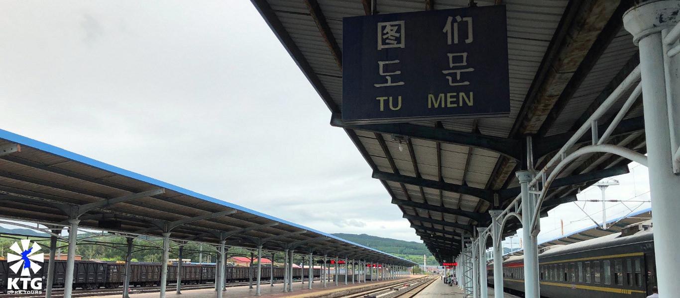 Tumen - KTG - city in the Korean Autonomous Prefecture of