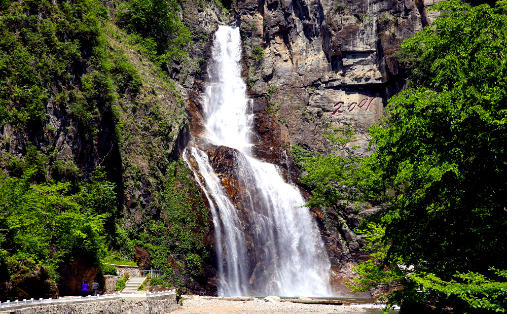 Ullim waterfalls in North Korea (DPRK)