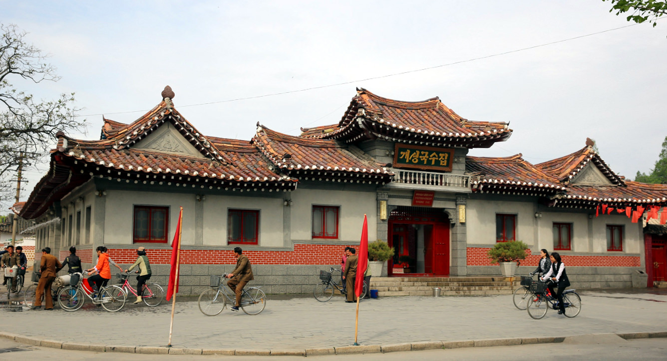 Kaesong Noodle Restaurant. It is located in the old part of Kaesong town near the minsok hotel i.e. Korean Folk Hotel Custom Hotel