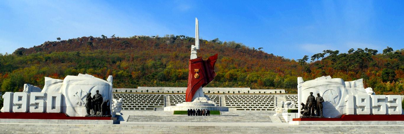 War Heroes Cemetery in Pyongyang