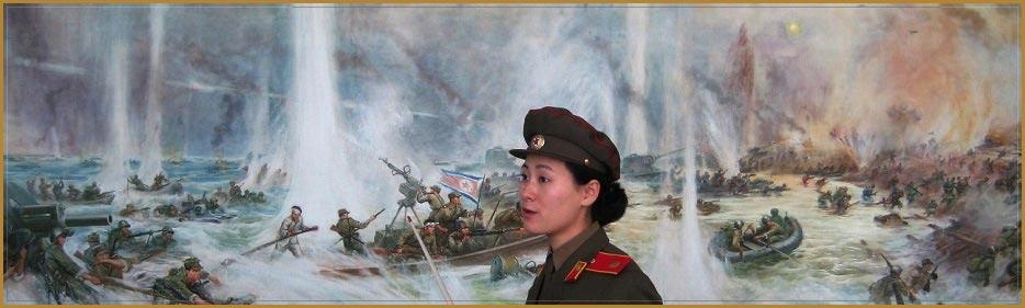 north korean war museum