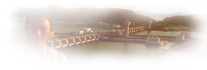Barrage de la Mer de l'Ouest