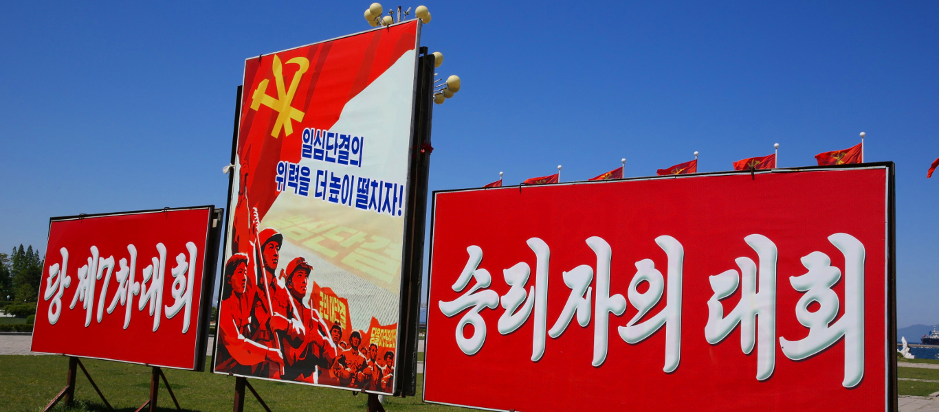 North Korean propaganda banner in Wonsan (DPRK)