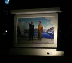 Mural in Wonsan City North Korea