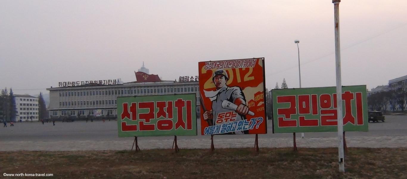 Plaza de Wonsan en Corea del Norte