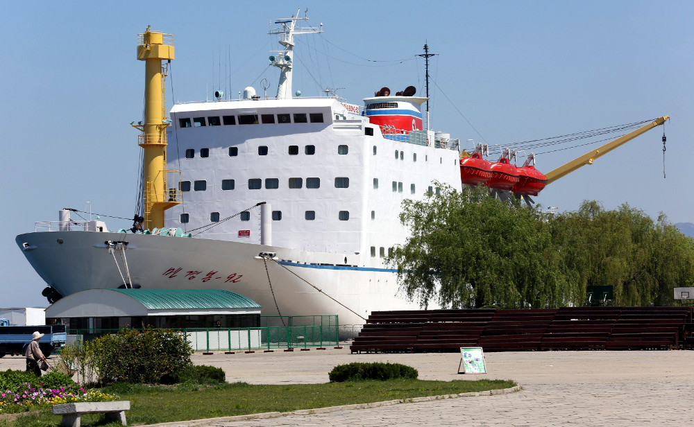 Wonsan port, North Korea (DPRK). Trip to the east coast of North Korea with KTG tours