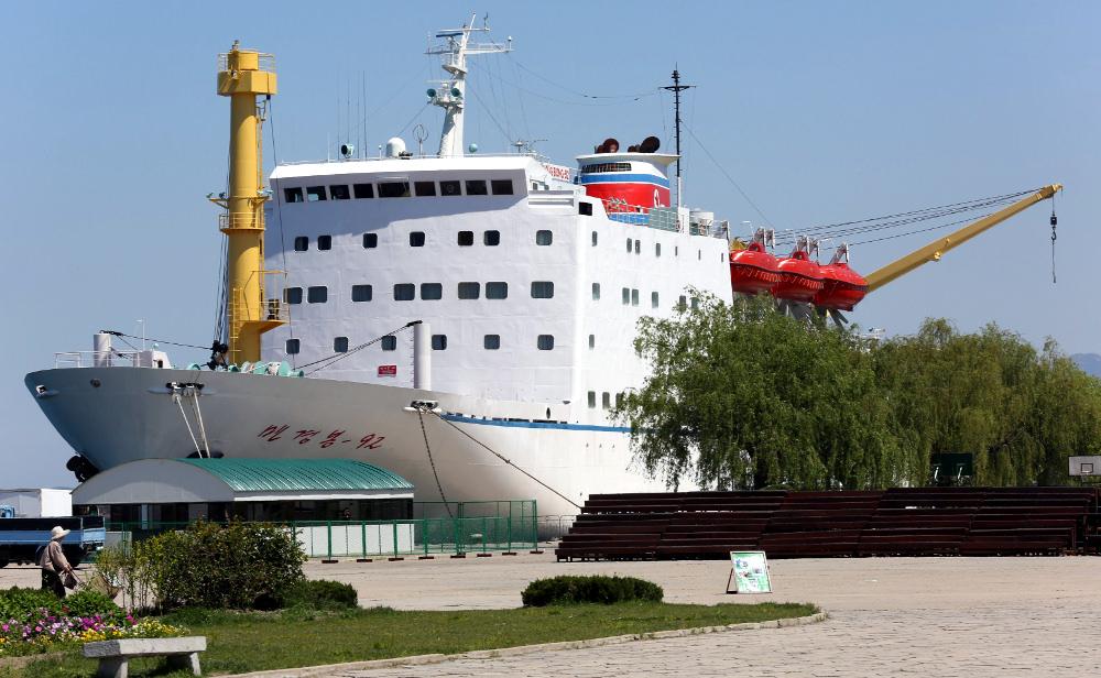 Wonsan port, North Korea (DPRK)