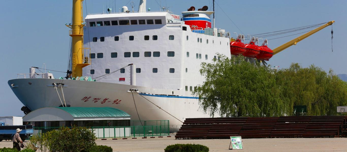 Puerto de Wonsan en Corea del Norte