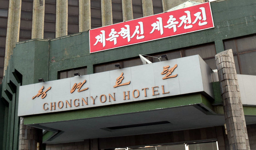 Entrace of the Chongnyon Hotel aka the Youth Hotel in the sports village of Pyongyang, North Korea (DPRK). The Chongnyon Hotel is a budget hotel in Pyongyang rated as a first class hotel and is home to the Air China office in Pyongyang. Trip arranged by KTG Tours