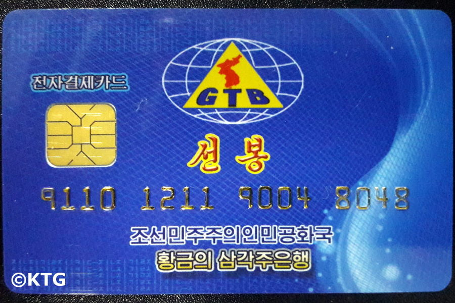 North Korean bank card obtained at the Golden Triangle Bank in Rajin, DPRK