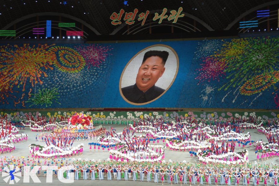 Mass Games in Pyongyang capital of North Korea. Trip arranged by KTG Tours