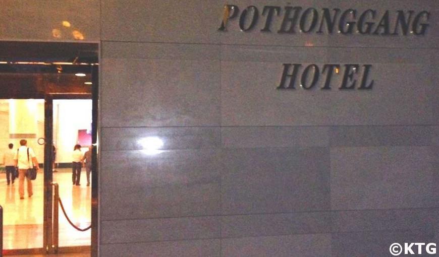 Hôtel Pothonggang à Pyongyang, Corée du Nord