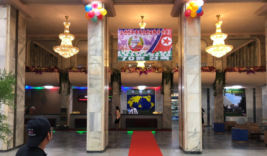 lobby of the Ryanggang Hotel in the sports village of Pyongyang, North Korea (DPRK). The Ryanggang Hotel is a budget hotel in Pyongyang rated as a first class hotel. We took this picture during our 2018 National Day Holiday; the 70th anniversary of the foundation of the DPRK. Trip arranged by KTG Tours