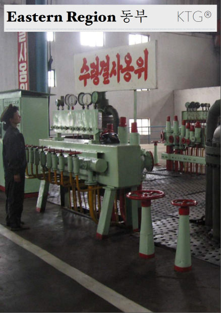 Factory in Hamhung, North Korea (DPRK)