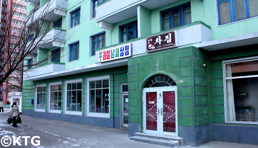 Cafe Pyolmuri, Pyongyang