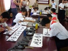 Caligraphy Class in North Korea