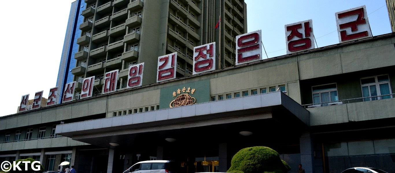 Changgwangsan Hote is a budget second class hotel in Pyongyang.