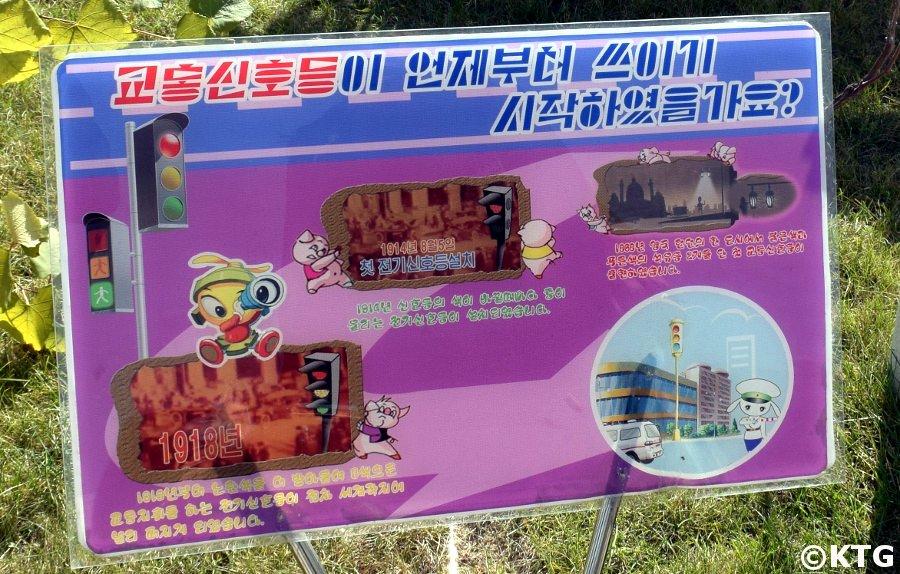 Histoire des feux de signalisation au parc pour enfants de Pyongyang, Corée du Nord (RPDC)
