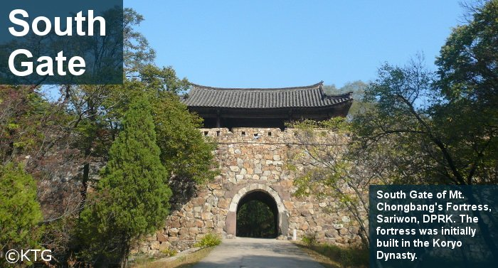 The South Gate of Mt. Chongbang Fortress (aka Jongbang) in Sariwon, North Korea (DPRK)