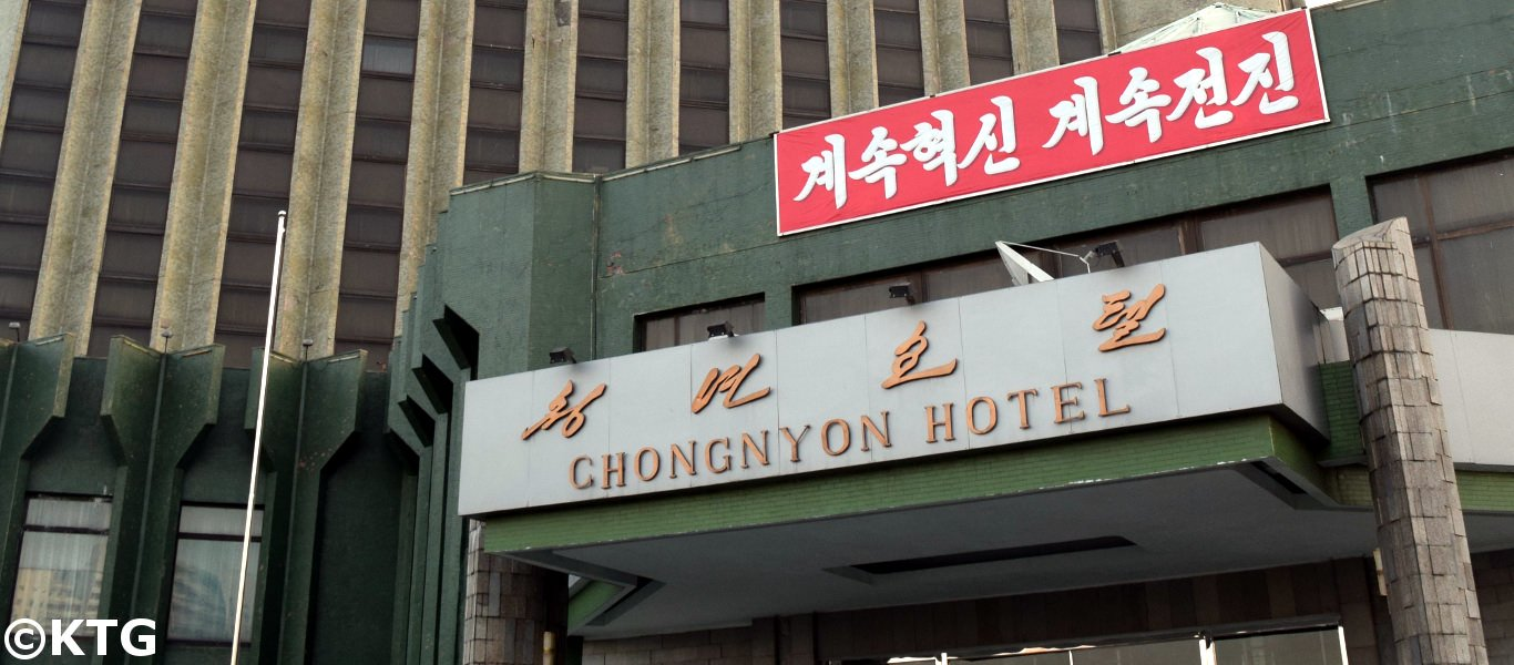 Entrance of the Chongnyon Hotel in Pyongyang