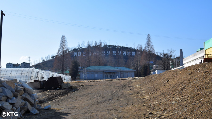Chongranri Cooperative Farm near Nampo, DPRK (North Korea) during the winter