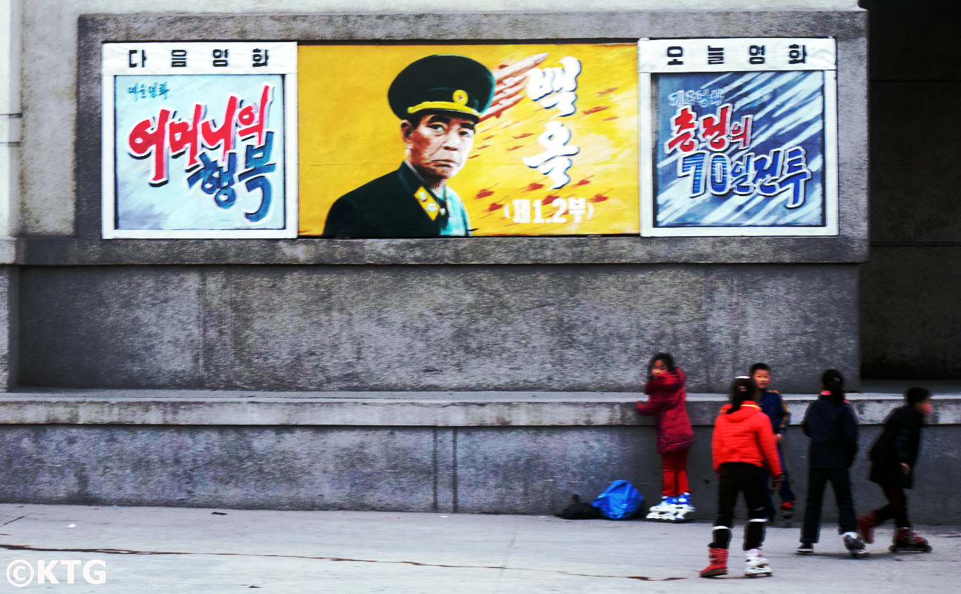 Views of a cinema in Kaesong City, North Korea (Democratic People's Republic of Korea). Tour arranged by KTG Travel