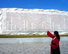 Granja comuna en Corea del Norte