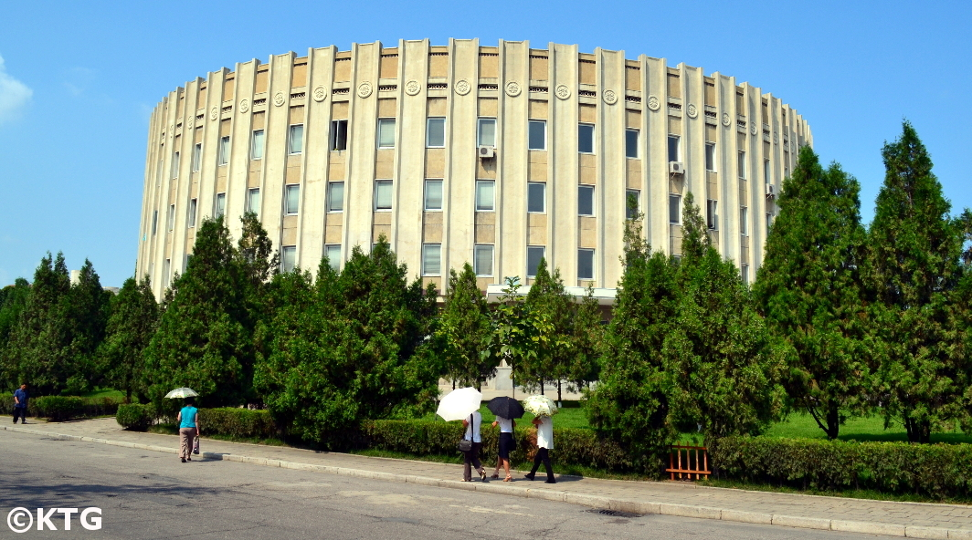 Culture hall in Pyongyang, capital of North Korea (officially called the DPRK)