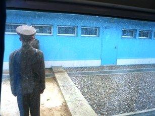 demarcation line north korea