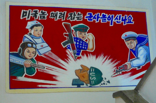 North Korean anti-US propaganda. Picture taken in a kindergarten stairway