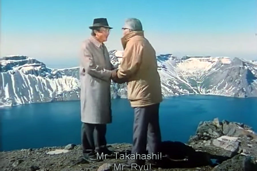 DPRK movie the Country I Saw Part 1