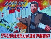 DPRK propaganda poster in Wonsan, North Korea