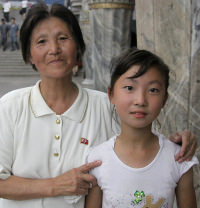 dprk travel north korea