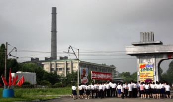 fabrica de fertilizantes en Hamhung