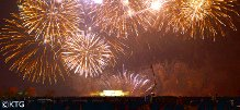 Firework celebrations on Kim Il Sung's Birthday in Pyongyang, DPRK (North Korea)