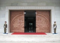 Centre International de l'Amitie en Coree du Nord