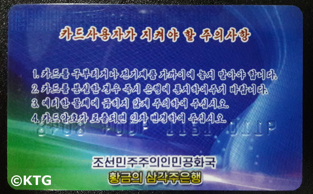 North Korean bank card from the Golden Triangle Bank in Rajin. Rason is a special economic zone in the DPRK