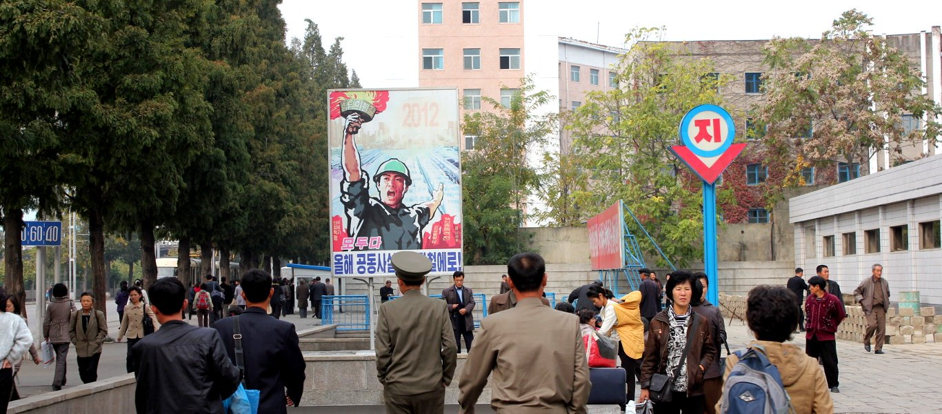 Pyongyang Metro Entrance, North Korea (DPRK)