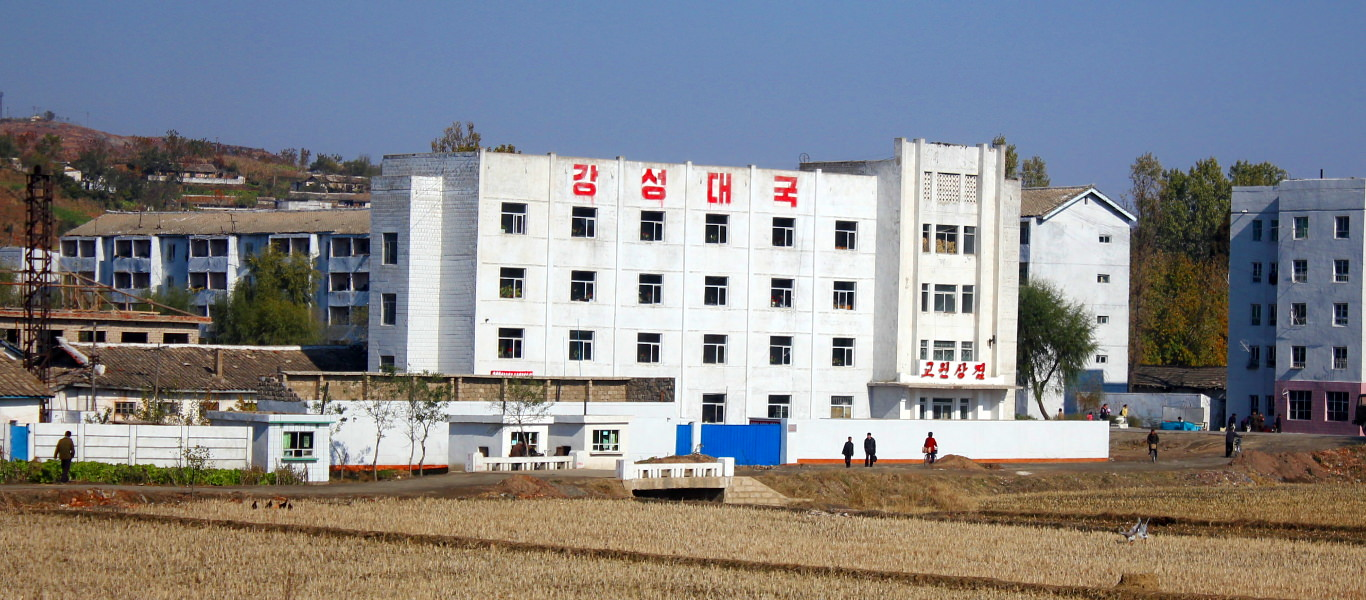 Countryside in North Korea (DPRK) by KTG