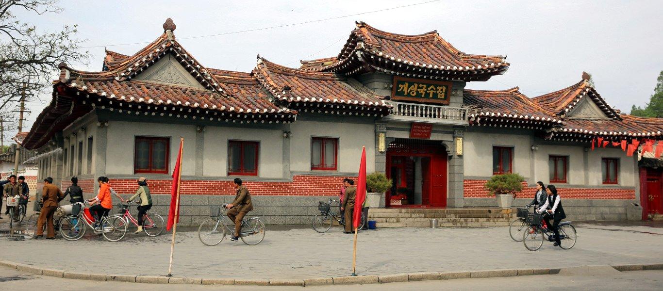 Kaesong, North Korea (DPRK)